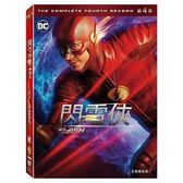 閃電俠 第4季 DVD The Flash 免運 (購潮8)