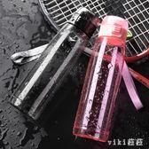 吸管杯運動水壺成人學生韓版塑料水杯男便攜創意健身夏季 nm4650【VIKI菈菈】
