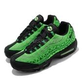 Nike 休閒鞋 Air Max 95 CTRY Naija 綠 黑 男鞋 復古慢跑鞋 氣墊 運動鞋 【ACS】 CW2360-300