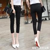 夏季黑褲子女薄款新款小腳七分褲韓版修身顯瘦百搭休閒西裝褲 美好生活