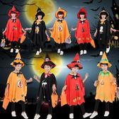 兒童服裝 cos魔法師女巫斗篷化妝舞會演出服飾巫婆新款