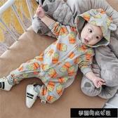 嬰兒連身衣服冬秋長袖哈衣薯條印花連帽拉鏈外出爬服寶寶全棉外套 11-20 快速出貨