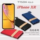 【愛瘋潮】免運 現貨 Apple iPhone XR (6.1吋) 簡約牛皮書本式皮套 POLO 真皮系列 手機殼