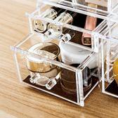 韓式透明化妝品收納盒桌面整理盒mj799【VIKI菈菈】