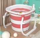 加高浴缸摺疊全身洗澡桶兒童沐浴盆大人泡澡桶成人浴桶嬰兒游泳池 3C優購
