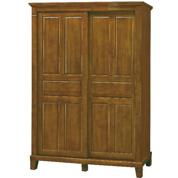衣櫃 衣櫥 FB-024-1 巴比倫黃檀實木5X7尺衣櫥【大眾家居舘】