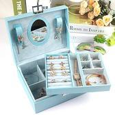 雙層首飾盒公主歐式日韓收納盒手飾品木質帶鎖耳環收納盒結婚禮物【一周年店慶限時85折】
