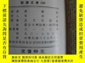 二手書博民逛書店罕見電影就是電影(初版.有收藏者簽名)~3WH-6(c)羅維Y1
