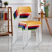會議折疊椅電腦靠背椅子教育培訓機構教室學生椅家用成人塑料凳子   夢曼森居家