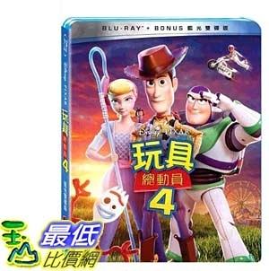 [COSCO代購] W126858 BD - 玩具總動員4 BD+Bonus 雙碟版 (2碟)