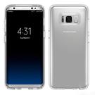 【TPU透明套】三星 SAMSUNG Galaxy S8 G950 5.8吋 超薄清水套/高清果凍套/水晶果凍套/布丁套/隱形軟套-ZX