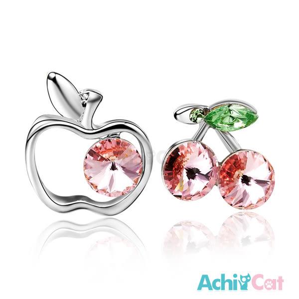 不對稱耳環 AchiCat 正白K 戀戀水果 櫻桃蘋果 耳針式 四款任選 一對價格