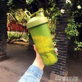 蛋白粉搖搖杯奶昔攪拌杯運動健身水杯經典款 28oz  夢想生活家