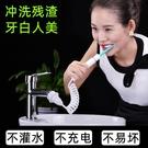 沖牙器家用沖牙器洗牙器非電動沖牙器便攜式...