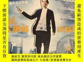 二手書博民逛書店黃子華封面雜誌罕見香港東touchY352733