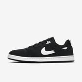 Nike Sb Alleyoop [CJ0882-001] 男鞋 滑板 運動 休閒 支撐 緩震 麂皮 透氣 低筒 黑白