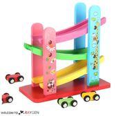 兒童趣味木製慣性軌道滑車 益智玩具