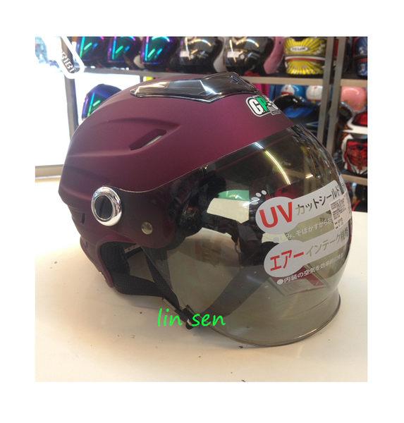 GP-5半罩安全帽,020/消光紫紅