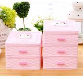 正韓版女童化妝品首飾項鏈收納盒兒童發飾卡通抽屜收納盒寶寶飾品 年貨慶典 限時八折