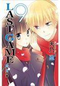 LAST GAME 青春角力賽09