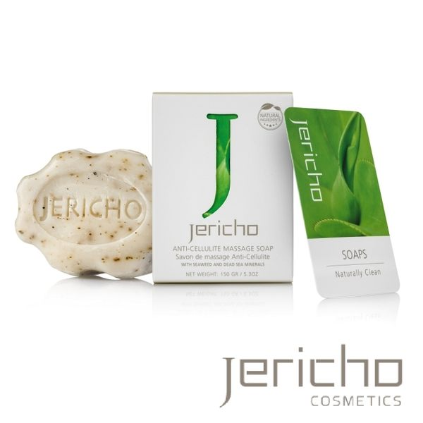 Jericho 天然全效緊實死海海藻皂 150g