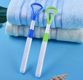 舌苔清潔器硅膠