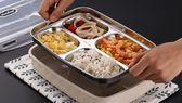 不銹鋼保溫飯盒便當盒快餐盤分格學生帶蓋韓國食堂簡約【卡米優品】