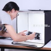 攝影棚 LED小型攝影棚補光燈套裝迷你產品拍攝拍照燈箱柔光箱簡易攝影道具·夏茉生活IGO