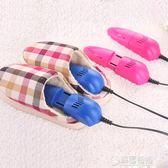 家用220V除臭成人兒童鞋子除濕烘干器可伸縮干鞋器   草莓妞妞