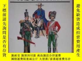 二手書博民逛書店The罕見Armies of Bolivar and San MAA232 (damaged)-玻利瓦爾和聖馬23