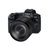 【聖影數位】Canon EOS RP + RF 24-105mm + 原廠轉接環 全片幅 單鏡組 中文平輸