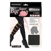 200D大尺碼高彈厚褲襪(1件入)【小三美日】