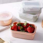 食品冰箱塑料保鮮盒  帶蓋小飯盒廚房收納便當盒   長方形圓形密封【端午節好康89折】