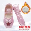 舞蹈鞋女軟底形體練功鞋兒童粉色加絨加厚幼兒公主貓爪芭蕾舞鞋扣子小鋪