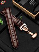 手錶帶 皮質錶帶配件男蝴蝶扣錶鍊女代用浪琴天梭美度卡西歐