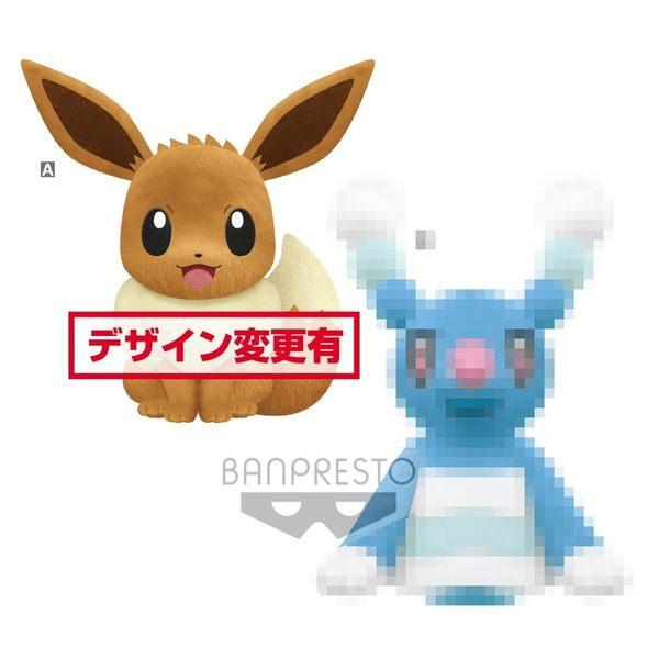 實際商品姿勢不同 4月預收 玩具e哥 景品 精靈寶可夢日月 大型絨毛布偶 伊布 單售 代理39291