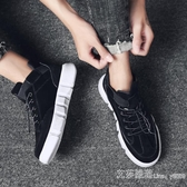 男士運動休閒潮鞋韓版潮流百搭帆布高筒板鞋男鞋 艾莎