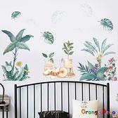 壁貼【橘果設計】慵懶林間 DIY組合壁貼 牆貼 壁紙 室內設計 裝潢 無痕壁貼 佈置