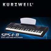 集樂城樂器 Kurzweil 科茲威爾 SPS4-8 88鍵專業級合成器電鋼琴(含喇叭)