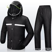 雨衣雨褲套裝男女成人時尚戶外騎行分體防水全身摩托車防暴雨雨衣『新佰數位屋』