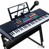 電子琴 兒童玩具女孩寶寶初學者鋼琴帶麥克風61鍵多功能 DR19527【彩虹之家】