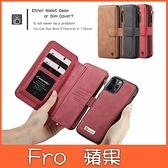 蘋果 iphone 12 12 pro 12 pro max iphone 12 mini Cm磁力功能皮套007 手機皮套 手機殼 插卡皮套 磁力吸附