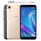 ASUS ZenFone Live L1 (ZA550KL) 1G/16G 入門手機~送玻璃保護貼+空壓殼+5200mAh行動電源