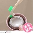 保溫瓶蓋杯蓋水壺嘴細口隙縫刷 清潔刷 3入/組