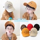 兒童帽子 男童棒球帽夏季女童嬰兒寶寶兒童遮陽薄款防曬鴨舌帽【風之海】