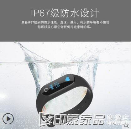 新款智慧計步手環手錶女動態心率多功能血壓防水運動學生電子錶男igo 印象家品旗艦店