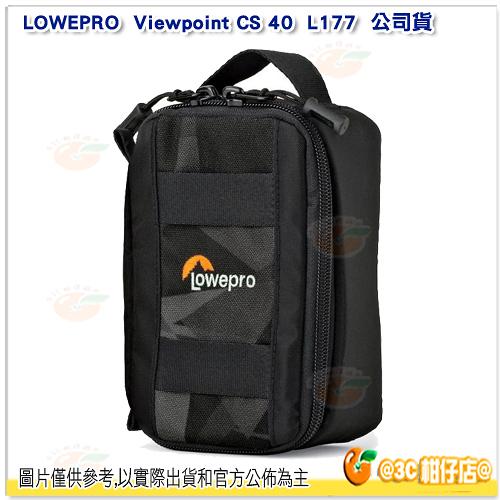 羅普 L177 Lowepro Viewpoint CS 40 觀察家相機包 手提包 適用 GOPRO 運動攝影機收納包 公司貨
