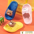 兒童拖鞋洗澡浴室涼拖夏季男女童卡通室內防滑軟底【小玉米】