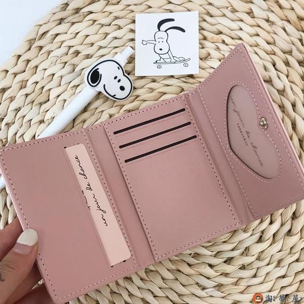 簡約卡通可愛小豬短款零錢包女多功能按扣式三折PU卡包【淘夢屋】