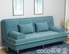 熱賣懶人沙發沙發床兩用簡易可折疊多功能雙人三人小戶型客廳租房懶人布藝沙發LX 【618 狂歡】